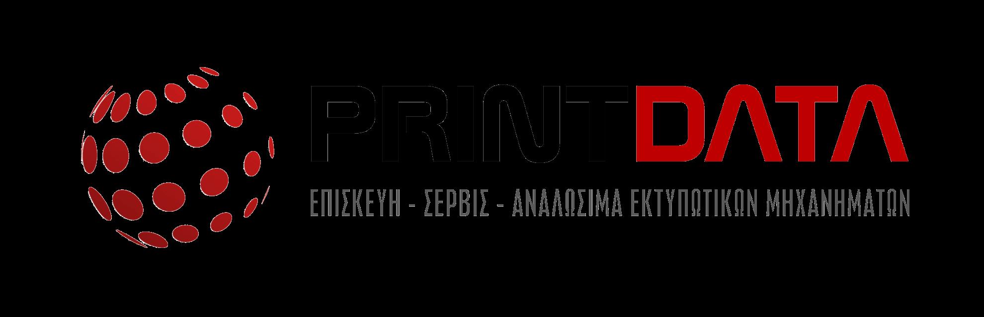 PRINTDATA